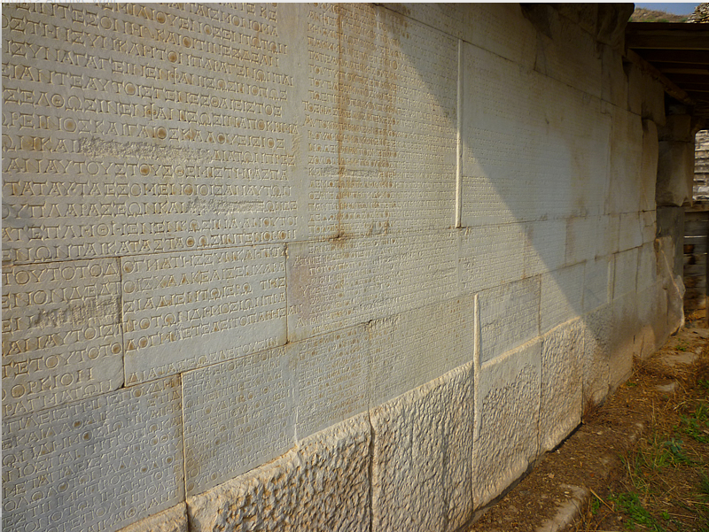 Laws on Walls between the Rabbis and Rome