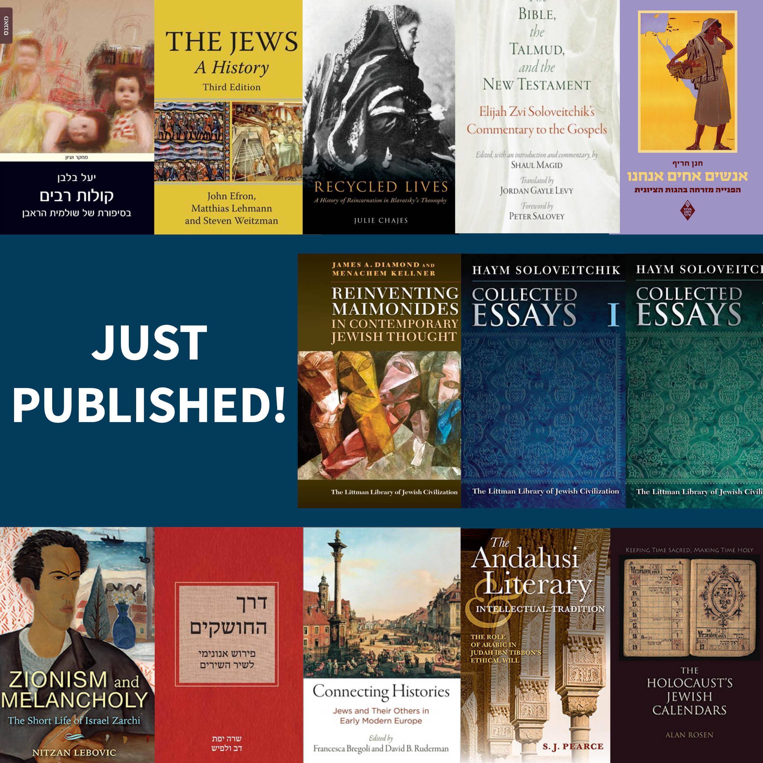 New Publications by Katz Center Scholars