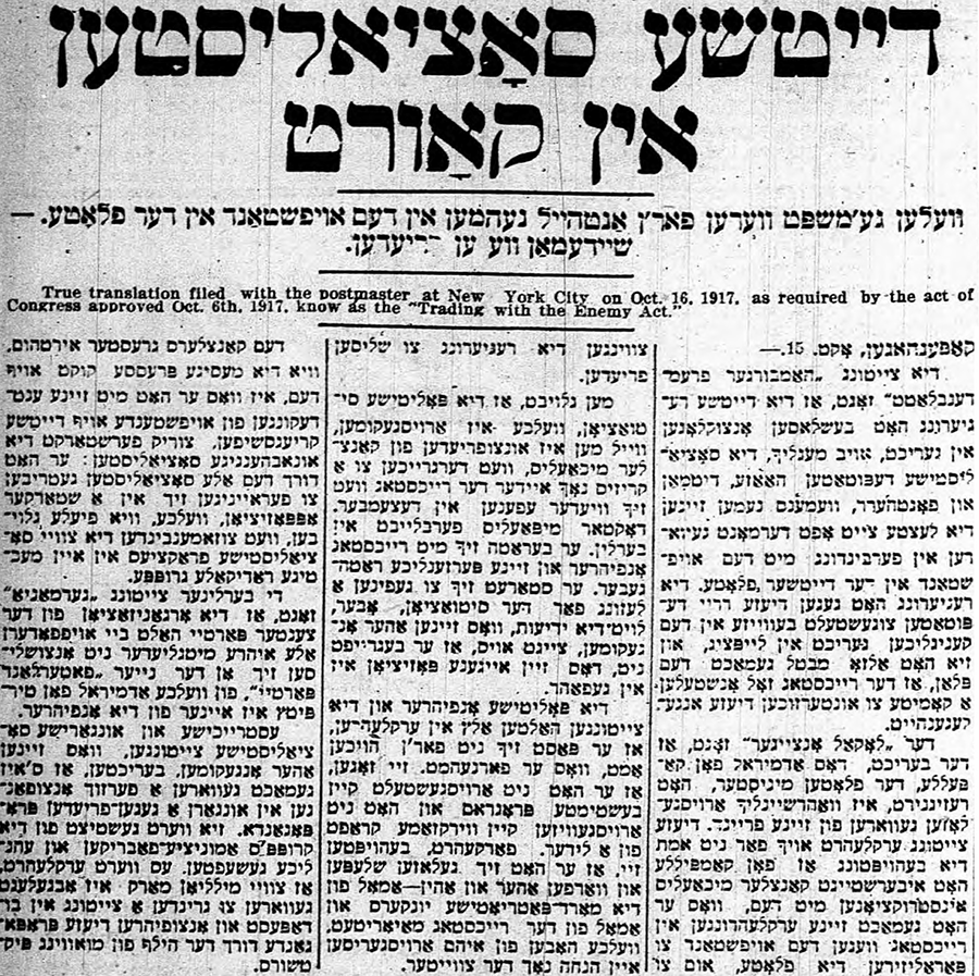 Katz Center Fellow Ayelet Brinn on the American Yiddish Press and the Historical Roles and Contexts of the Media