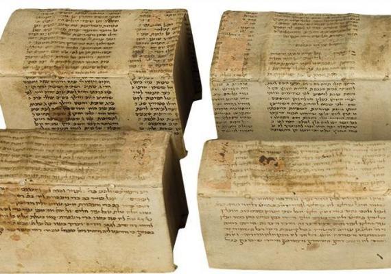 Rare Judaica Fund