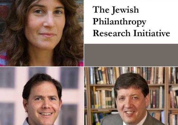 Initiative co-founders including Lila Corwin Berman, Benjamin Soskis, and Steve Weitzman