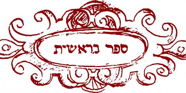 """No Longer Alien Residents"": Italian Jewish Texts in the Late Renaissance"