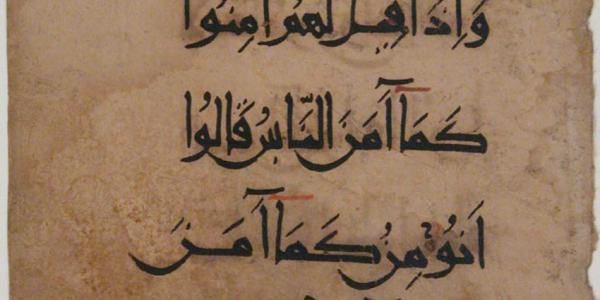 Muhammad's Marriages with Arabian Jewish War Captives in the Early Muslim Sources